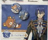 [Pre-owned] Uta no Prince-sama Badge (Set) (Hijirikawa Masato)