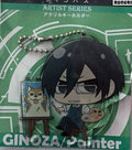 Psycho-Pass Acrylic Charm with Ballchain (Ginoza) [Pre-owned]