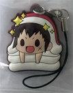 Ace of Diamond Rubber Strap (Todoroki Raichi) [Pre-owned]