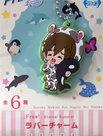 [Pre-owned] Free! Rubber Charm (Tachibana Makoto)