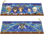 Nendoroid Plus - King of Prism by PrettyRhythm Pen Case