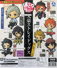 Bungou Stray Dogs Pokkori Rubber Swing