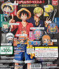 One-Piece-Rubber-Mascot-(Saikyou-na-Yatsura-Ver.)