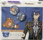 Pre-owned_Hijirikawa_Masato_Badge_Set