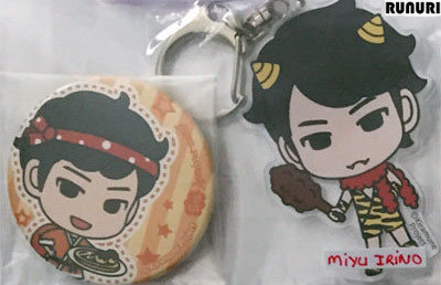 Badge and Acrylic Keychain (Miyu Irino) [Pre-owned]
