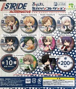 Prince of Stride Alternative Futonmushi Can Badge Collection