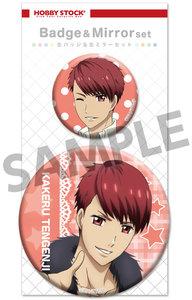 Star-Myu Can Badge & Can Mirror Set (Tengenji Kakeru)