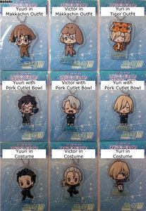 Yuri!!!-on-Ice-Soft-Keychain-Mascots
